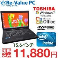 dynabook Satellite B451/E  ★基本スペック CPU:Celeron-B81...