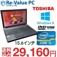 dynabook Satellite B553/J  ★基本スペック CPU:Core i5-334...