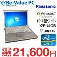 Let's note CF-N10 CF-N10CWGDS  ★基本スペック CPU:Core i5...