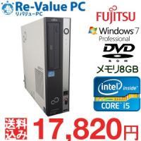 富士通 ESPRIMO D751/D FMVDH4N0E1  ★基本スペック CPU:Core i5...