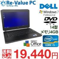 LATITUDE E5420  ★基本スペック CPU:Core i5-2520M 2.5GHz メ...