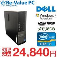 OPTIPLEX 9010 SFF  ★基本スペック CPU:Core i5-3470 3.20GH...