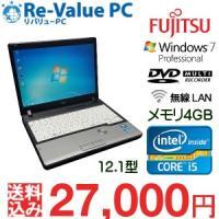 LIFEBOOK P772/E 型番:FMVNP6HER  ★基本スペック CPU:Core i5-...