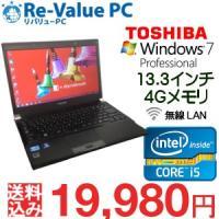 dynabook R731/B PR731BAAURBA53  ★基本スペック CPU:Core i...