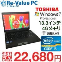 dynabook R732/F PR732FAAP3BA51  ★基本スペック CPU:Core i...