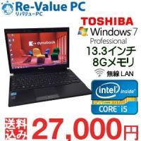 dynabook R732/H PR732HAN6A7A7H  ★基本スペック CPU:Core i...