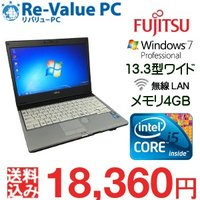 LIFEBOOK S560/B 型番:FMVNS3BE  ★基本スペック CPU:Core i5-M...