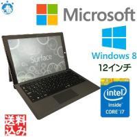 Surface Pro3 型番:1631  ★スペック CPU:Core i7-4650U 1.7G...