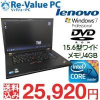 ThinkPad T510  ★基本スペック CPU:Core i7-M620 2.67GHz メモ...