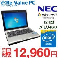 VersaPro VK15EB-G PC-VK15EBZCG  ★基本スペック CPU:Celero...