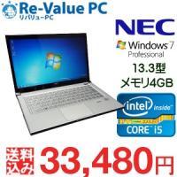 VersaPro VK18TG-G PC-VK18TGZDG  ★基本スペック CPU:Core i...