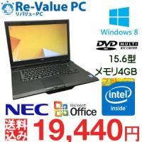 VersaPro VK20EX-M PC-VK20EXZDM  ★基本スペック CPU:Celero...