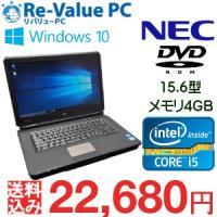 VersaPro VK25TX-F PC-VK25TXZCF  ★基本スペック CPU:Core i...