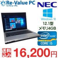 VersaPro VK27MB-G PC-VK27MBZDG  ★基本スペック CPU:Core i...