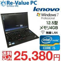 ThinkPad X220  ★基本スペック CPU:Core i5-2520M 2.50GHz メ...