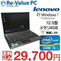 ThinkPad X230 2325-9Z6  ★基本スペック CPU:Core i5-3320M ...