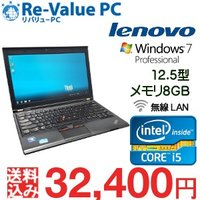 ThinkPad X230  ★基本スペック CPU:Core i5-3320M 2.60GHz メ...