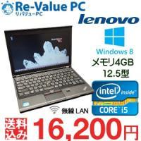 ThinkPad X230i 2306-77J  ★基本スペック CPU:Core i3-3110M...