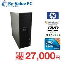 Z400 Workstation  ★基本スペック CPU:Xeon W3565 3.2GHz メモ...