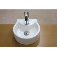 小型・丸型の洗面ボウル、排水栓、排水Sトラップセット。 トイレ、洗面所、屋外手洗い場など様々な場所で...