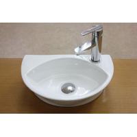 洗面ボウル、排水栓、排水Sトラップセット。 トイレ、洗面所、屋外手洗い場など様々な場所でご使用になれ...