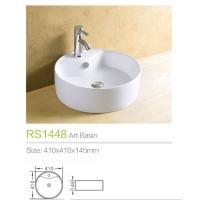 おしゃれな丸型の陶器洗面ボウル、排水栓、排水Sトラップセット。 トイレ、洗面所、屋外手洗い場など様々...