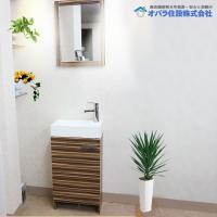 コンパクトでおしゃれな洗面化粧台。排水栓、排水Sトラップ付きです(壁排水タイプもご用意しています)。...