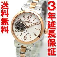 上品でリーズナブルなレディースの機械式腕時計・セイコー ルキア SSVM004。  腕の動きでゼンマ...