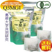 ----------- ◆お!茶ポイント付♪ ----------- 規格 2.5g×36包 ×2袋...
