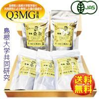 規格 2.5g×36包×5袋  商品特徴 桑の葉は健康維持に役立つ多くの栄養成分が含まれています。 ...