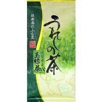 人気の佐賀県産「うれしの玉緑茶」「まろやかな旨みのお茶 葉 ギフト」┃お茶の通販なら美味探求 お茶の里