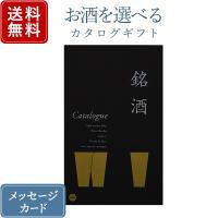 【20歳未満の方の飲酒は法律で禁じられております。酒類お申込の際にお申込の方の年齢を確認させて頂いて...