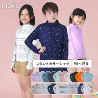 【KICKS/キックス】キッズ ラッシュガード フルジップシャツ{KJR-220}  激安 5400...