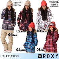 【ROXY/ロキシー】レディース スノーボードウェア ジャケット{ERJTJ00027} 2014 ...