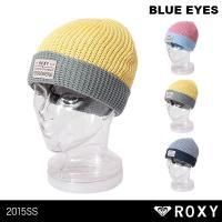 【ROXY/ロキシー】レディース サマー ニットキャップ{RBE151332} 2015年モデル サ...