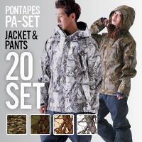【PONTAPES/ポンタペス】メンズ&レディース スノーボードウェア 上下セット{PA-SET} ...
