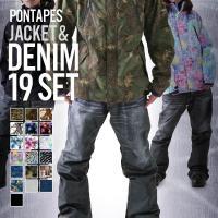 【PONTAPES/ポンタペス】メンズ&レディース リアルデニムプリントパンツ スノーボードウェア ...