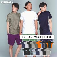 8%OFFクーポン配布中!! ラッシュガード メンズ 半袖 Tシャツ 水着 体型カバー 紫外線対策 おしゃれ 大きいサイズ 透けない白 PR-5000