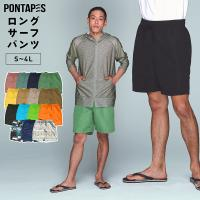 激安 5400円以上で送料無料/ 水着 スイムウェア 海水パンツ 海パン 海水浴 プール 男性用