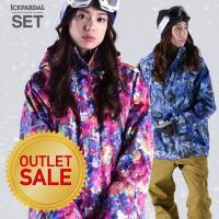 激安 5400円以上で送料無料/スノーウェア スノボウェア ジャケット パンツ 2点セット ウエア ...
