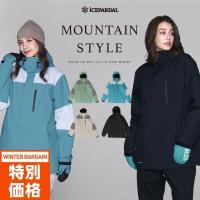 スノーボード ウェア ジャケット 単品 レディース スノーウェア スキーウェア スノボ スキー ジャンバー ICJ-821