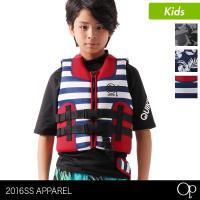 マリンスポーツはもちろん、海や川でのレジャーで小さいお子様を遊ばせるときは必ずライフジャケットの着用...