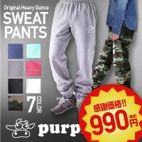 【purplecow/パープルカウ】メンズ&レディース トレーナーパンツ{PCA-1603} 201...