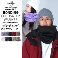 激安 5400円以上で送料無料/ 防風 防水 防寒 スノーボード スノボ スキー 男性用 女性用