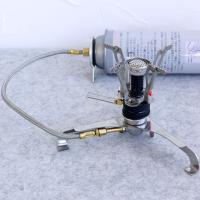 低重心で安定性の良い分離式ガスアダプター