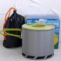底面にヒートエクスチェンジャー(集熱リング)をもつ高効率なクッカー(鍋)です。  20%〜30%熱効...