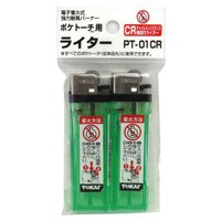SOTO(ソト 新富士バーナー) ポケトーチ用ライター(新規制対応品) PT-01CR/12 【注意...