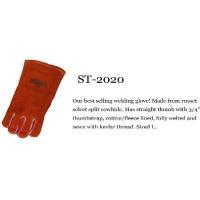 Stanco ハーベスト/オレンジ (ST-2020) 【注意】掲載中の商品はすべて在庫があるわけで...