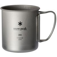 納期:2020年05月上旬になる予定です snow peak スノーピーク チタンシングルマグ 300 MG-142
