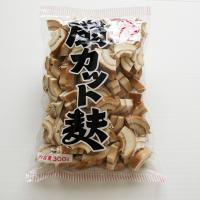 新潟の郷土料理「おふくろの味」として昔から親しまれている焼き麩です。 小分けタイプで初めて麩をご購入...